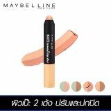เมย์เบลลีน นิวยอร์ก มาสเตอร์ คามอฟลาจ ดูโอ พีช ฟอล 2 4 กรัม Maybelline New York Master Camouflage Duo Peach Fawn 2 4 G Maybelline ถูก ใน สมุทรปราการ
