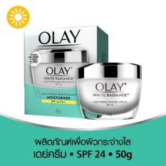โอเลย์ ไวท์เรเดียนซ์ ไบรท์เทนนิ่ง อินเทนซีฟ ครีม เอสพีเอฟ 24 Pa 50 กรัม Olay White Radiance Brightening Intensive Cream Spf 24 Pa 50G ไทย