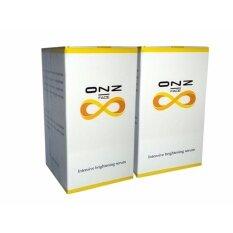 ราคา ออนซ์เฟส อินเทนซีฟ ไบรท์เทนนิ่ง เซรั่มบำรุงผิวหน้า ช่วยลดริ้วรอย กระ จุดด่างดำ ปริมาณ 25 กรัม 2 กล่อง Onz Face ใหม่