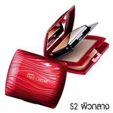 ส่วนลด มิสทิน เรด คาร์เพ็ท โพรเฟสชันแนล เพาเดอร์ เอสพีเอฟ 25 พีเอ S2 ผิวกลาง Mistine Red Carpet Professional Powder Spf25 Pa S2
