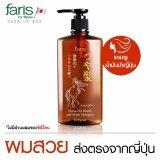 ซื้อ ฟาริส บาย นาริส แชมพูสระผม ฟาริส ซึยะ ฮอร์ส ออยล์ เฮลท์ แอนด์ ไลน์ ขนาด 270 มล Faris By Naris Tsuya Horse Oil Health And Shine Shampoo 270 Ml ใหม่ล่าสุด