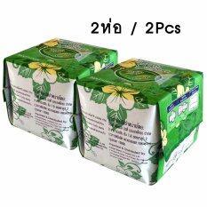 ซื้อ 2ห่อ สีเขียว Bc P20 แผ่นอนามัยสมุนไพรสำหรับทุกวัน ออนไลน์ กรุงเทพมหานคร