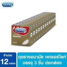 ขาย ดูเร็กซ์ ขายส่งยกแพ็ค ถุงยางอนามัย เฟเธอร์ไลท์แบบ 3 ชิ้น 12 กล่อง Durex Wholesale Pack Fetherlite Condom 3 S X12 Box ใหม่