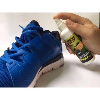 ขายยกแพค 3 ขวด! สเปรย์นาโนกำจัดกลิ่นเหม็นที่เท้าและรองเท้า
