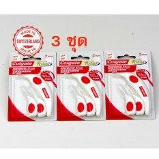 ขาย แปรงซอกฟันคอลเกต 3 ชุด Colgate Interdental Brush Colgate Total® ใน กรุงเทพมหานคร