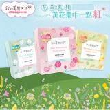 ซื้อ 3 กล่องสูตรใหม่ My Beauty Diary สูตร Rose Moisturizing 1 กล่อง สูตรLily Brightening 1 กล่อง สูตร Witch Hazel Oil Control 1 กล่อง 7 แผ่น กล่อง ออนไลน์ กรุงเทพมหานคร