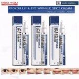 ราคา Proyou โปรยู ลิปแอนด์อาย 3 ชิ้น Proyou Lip Eye Wrinkle Spot Cream Proyou ออนไลน์