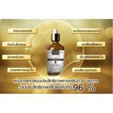 ขาย ซื้อ ผนึกกำลัง 3 สเต็มเซลล์ ลดเลือนริ้วรอย ร่องลึก เพิ่มความกระจ่างใส อย่างเป็นธรรมชาติ V Ci5 Flawless Skin High Performance 30 Ml 1 ชิ้น