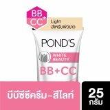 ขาย พอนด์ส ไวท์ บิวตี้ บีบี ซีซี ครีม เอสพีเอฟ 30 สีไลท์ สำหรับ ผิวขาว 25 กรัม Thailand