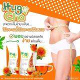 ราคา Hugcha ชาดอกคำฝอย ลดพุง ลดไขมัน กระชับสัดส่วน ชาเพื่อสุขภาพจากธรรมชาติแท้ 30ซอง แพค ฟรีค่าส่ง ใน กรุงเทพมหานคร
