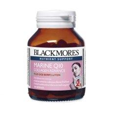 ซื้อ แบลคมอร์ส มารีน คิวเทน คอลลาเจน แอดวานซ์ ขนาด 30 เม็ด Blackmores Marine Q10 Collagen Advance Cap 30 ใหม่ล่าสุด