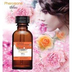ซื้อ หัวเชื่อน้ำหอมกลิ่น ฟีโรโมน ผู้หญิง 30Cc ใน กรุงเทพมหานคร