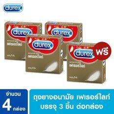 ขาย ซื้อ ดูเร็กซ์ ซื้อ3แถม1 ถุงยางอนามัย เฟเธอร์ไลท์ 3 ชิ้น Durex Buy 3 Get 1 Fetherlite Condom 3 S สมุทรปราการ
