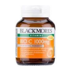 ขาย ซื้อ แบลคมอร์ส วิตามิน ไบโอ ซี 31 เม็ด Blackmores Bio C 1000Mg Tablets ไทย