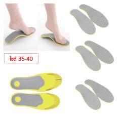 แผ่นป้องกันโรคกระดูกเท้าเสื่อม 35 40 X3 คู่ ไทย