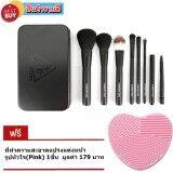 ราคา แปรงแต่งหน้า 3Ce Mini Brush Kit 7ชิ้น Black ดำ แถมฟรี ที่ทำความสะอาดแปรง รูปหัวใจ Pink 1ชิ้น มูลค่า 179บาท 3Ce เป็นต้นฉบับ