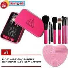 ขาย แปรงแต่งหน้า 3Ce Mini Brush Kit 7ชิ้น Pink ชมพู แถมฟรี ที่ทำความสะอาดแปรง รูปหัวใจ Pink 1ชิ้น มูลค่า 179บาท 3Ce ออนไลน์
