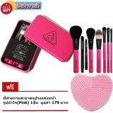 แปรงแต่งหน้า 3Ce Mini Brush Kit 7ชิ้น Pink ชมพู แถมฟรี ที่ทำความสะอาดแปรง รูปหัวใจ Pink 1ชิ้น มูลค่า 179บาท 3Ce ถูก ใน กรุงเทพมหานคร