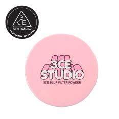 ราคา 3Ce Studio Blur Filter Powder Pale ราคาถูกที่สุด