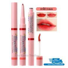 ซื้อ 3Ce Studio Velvet Cream Lip Pencil Coral Moon ลิปสติกพร้อมลิปดินสอ 3Ce ออนไลน์