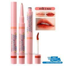 ซื้อ 3Ce Studio Velvet Cream Lip Pencil Focus On Me ลิปสติกพร้อมลิปดินสอ ออนไลน์ Thailand