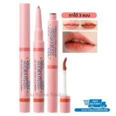 ซื้อ 3Ce Studio Velvet Cream Lip Pencil Warmy Warmy ลิปสติกพร้อมลิปดินสอ ใหม่