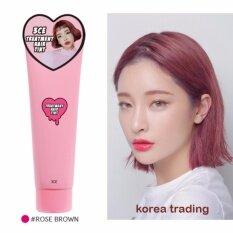 ราคา 3Ce Treatment Hair Tint 50Ml Rose Brown ทิ้นเปลี่ยนสีผม ที่สุด
