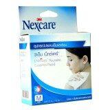 ราคา 3M Nexcare Cold Hot เจลประคบเย็นและร้อน Pack ขนาด10 X25 เซนติเมตร ใหม่