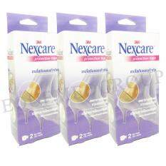 ขาย 3M Nexcare Protection Tape เทปใสกันรองเท้ากัด บรรจุ 2ม้วน กล่อง 3 กล่อง ถูก กรุงเทพมหานคร