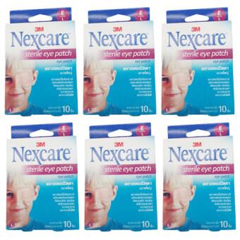 3M Nexcare Sterile eye patch พลาสเตอร์ปิดตาขนาดใหญ่ 10ชิ้น/กล่อง (6 กล่อง)