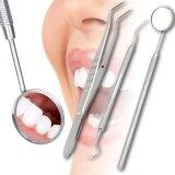 ขาย ซื้อ 3Pcs Set Dental Instruments Mouth Mirror Probe Plier Tweezers Hygie Tool Intl จีน