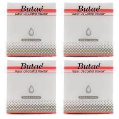 ราคา ชุด 4ชิ้น Butae No1 แป้ง บูเต้ Butae Super Oil Control Powdr Double Formula Butae ใหม่