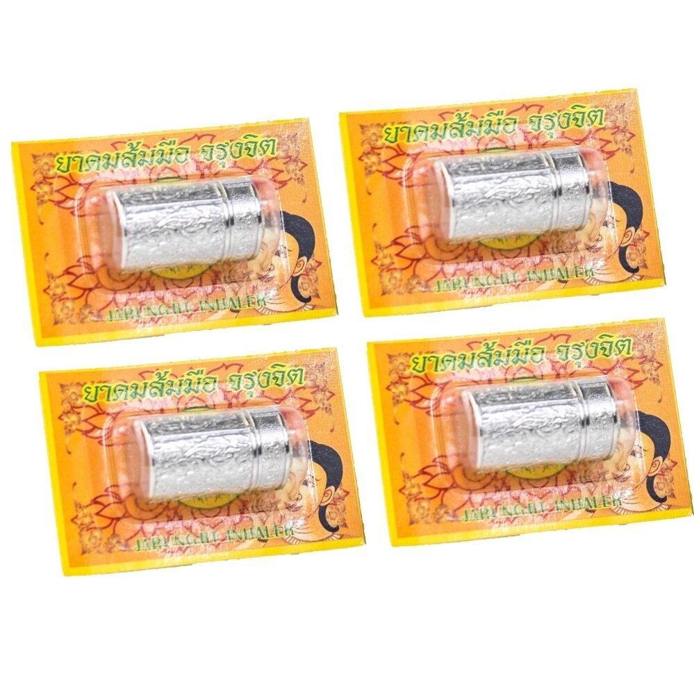 ยาดมส้มมือจรุงจิตแผง (4 หลอด)/Jarungjit Herbal Inhaler Blister Pack (4 Units)/泰国皇家锡罐纯草鼻通 胶囊片装
