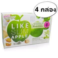ขาย 4 กล่อง Like Slim Apple By Idol น้ำชงไลค์ สลิม แอปเปิ้ล บรรจุกล่องละ 10 ซอง ถูก กรุงเทพมหานคร