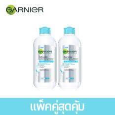 ซื้อ ชุดของขวัญ การ์นิเย่ ไมเซล่า คลีนซิง วอเตอร์ เพียว แอคทีฟ 400 มล 2 ขวด Festive Set Garnier Micellar Cleansing Water Pure Active 400 Ml 2 Bottles ออนไลน์ ถูก