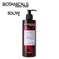 โบทานิคอล เฟรช แคร์ เจอราเนียม เรเดียนซ์ เรเมดี้ แชมพู 400 มล Botanicals Fresh Care Geranium Radiance Remedy Shampoo 400 Ml เป็นต้นฉบับ