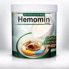 ส่วนลด โปรตีนไข่ขาวผง ฮีโมมิน กาแฟ โฉมใหม่ 400 G Hemomin