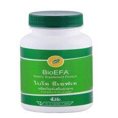 ซื้อ 4Life Bio Efa หลอดเลือด หัวใจ ความดันโลหิตสูง 60 Capsules ออนไลน์ กรุงเทพมหานคร