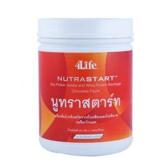 4Life Nutrastart เครื่องดื่มลดน้ำหนักโปรตีนเวย์ รสช็อกโกแลต