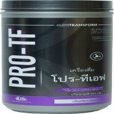 ซื้อ 4Life Pro Tf เวย์โปรตีนผง ควบคุมน้ำหนัก เพิ่มกล้ามไร้ไขมัน รสวนิลา ถูก กรุงเทพมหานคร