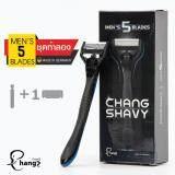 ราคา ช้างเชฟวี่ มีดโกนหนวดแบบ 5 ใบมีด 5 Blades รุ่น Men S 5 Blades Made In Germany เป็นต้นฉบับ Changshavy