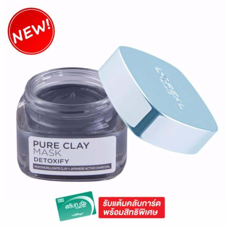 L'OREAL PARIS PURE CLAY MASK DETOXIFY 50 G.