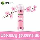 ขาย ซื้อ ออนไลน์ Bestselling การ์นิเย่ ซากุระ ไวท์ พิงค์กิช เรเดียนซ์ อัลทิเมต เซรั่ม 50 มล Garnier Sakura White Pinkish Radiance Ultimate Serum 50 Ml