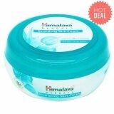 ขาย หิมาลายา นูริชชิ่ง สกิน ครีม เพิ่มความชุ่มชื้นให้แก่ผิวหน้า 50 มล Himalaya Nourishing Skin Cream 50 Ml ถูก กรุงเทพมหานคร