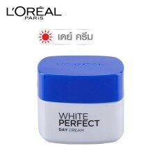 ราคา Bestselling ลอรีอัล ปารีส ไวท์ เพอร์เฟ็คท์ ครีมบำรุงผิวหน้าสูตรกลางวัน 50 มล L Oreal Paris White Perfect Day Cream Spf17 Pa Whitening Even Tone 50 Ml