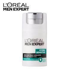 ลอรีอัล ปารีส เม็น เอ็กซ์เพิร์ท ไฮดร้า เซนซิทีฟ เบิร์ช แซ็ฟ ครีม 50 มล L Oreal Paris Men Expert Hydra Sensitive Birch Sap Cream 50 Ml L Oreal Paris ถูก ใน สมุทรปราการ
