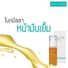 ทบทวน ที่สุด เมดิก้าวิว่า น้ำตบวิว่า 50 มล Viva Skin Balance Essence