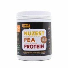 9 pea protein น่าซื้อ