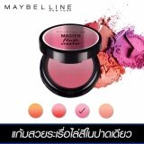 ขาย Bestselling เมย์เบลลีน นิวยอร์ก มาสเตอร์ ฟลัช ครีเอทเตอร์ ทิคเกิ้ล พิ้งค์ บลัชออน 5 35 กรัม Maybelline New York Master Flush Creator Tickled Pink 5 35 G Maybelline ถูก