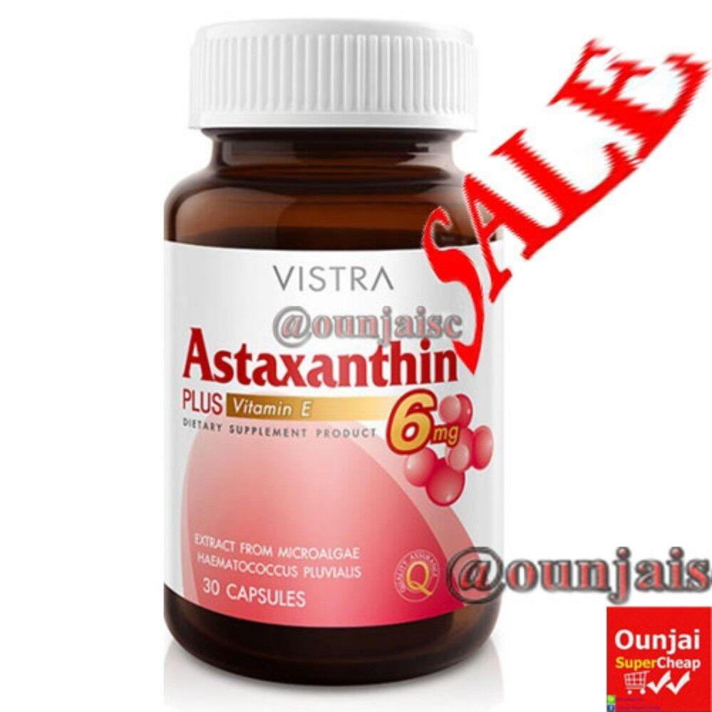 วิสทร้า แอสตาแซนธิน 6 มก 30เม็ด Vistra Astaxanthin 6 mg
